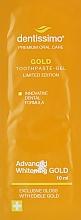 Духи, Парфюмерия, косметика Зубная паста-гель для отбеливания зубов - Dentissimo Advanced Whitening Gold (пробник)