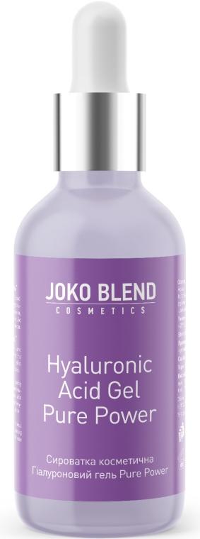 Сыворотка-гель для лица - Joko Blend Hyaluronic Acid Gel Pure Power