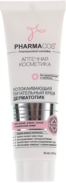 """Успокаивающий питательный крем """"Дерматопик"""" - Витэкс Pharmacos Cream"""