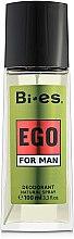 Духи, Парфюмерия, косметика Bi-Es Ego - Парфюмированный дезодорант-спрей