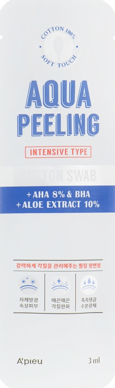 Кислотный пилинг с 8% AHA и BHA - A'pieu Aqua Peeling Cotton Swab Intensive