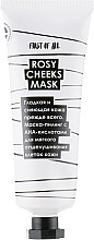 Духи, Парфюмерия, косметика Маска-пилинг для лица с AHA-кислотами - First of All Rosy Cheeks Mask