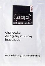 Духи, Парфюмерия, косметика Салфетка для интимной гигиены успокаивающая - Ziaja Med
