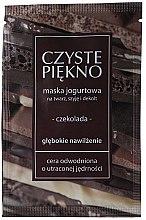 "Духи, Парфюмерия, косметика Маска для лица ""Шоколад"" - Czyste Piekno Chocolate Face Mask"