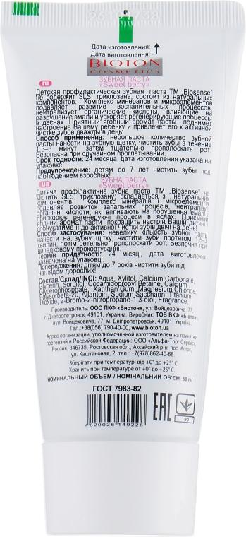 Зубна паста диятча Sweet berry - Bioton Cosmetics Biosense Sweet berry — фото N2