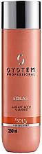Духи, Парфюмерия, косметика Шампунь для волос и тела - System Professional Shampoo Solar Hair And Body Shampoo SOL1