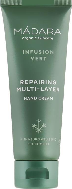 Восстанавливающий крем для рук - Madara Cosmetics Infusion Vert Repairing Multi-Layer Hand Cream
