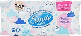 Парфумерія, косметика Дитячі вологі серветки з рисовим молочком - Smile Baby