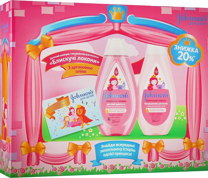 "Набор ""Секреты маленькой принцессы"" - Johnson's (h/shm/300ml + h/cond/300ml)"