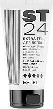 Духи, Парфюмерия, косметика Гель для волос, экстрасильная фиксация - Estel ST 24 Hair Gel Extra Strong Hold