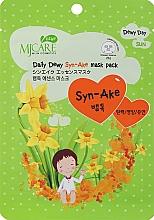 Духи, Парфюмерия, косметика Антивозрастная маска с пептидом змеиного яда - Mj Care Daily Dewy Syn-Ake Mask Pack