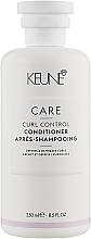 """Духи, Парфюмерия, косметика Кондиционер для волос """"Уход за локонами"""" - Keune Care Curl Control Conditioner"""