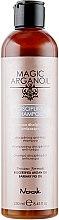 Духи, Парфюмерия, косметика Шампунь для гладкости тонких и нормальных волос - Nook Magic Arganoil Disciplining Shampoo