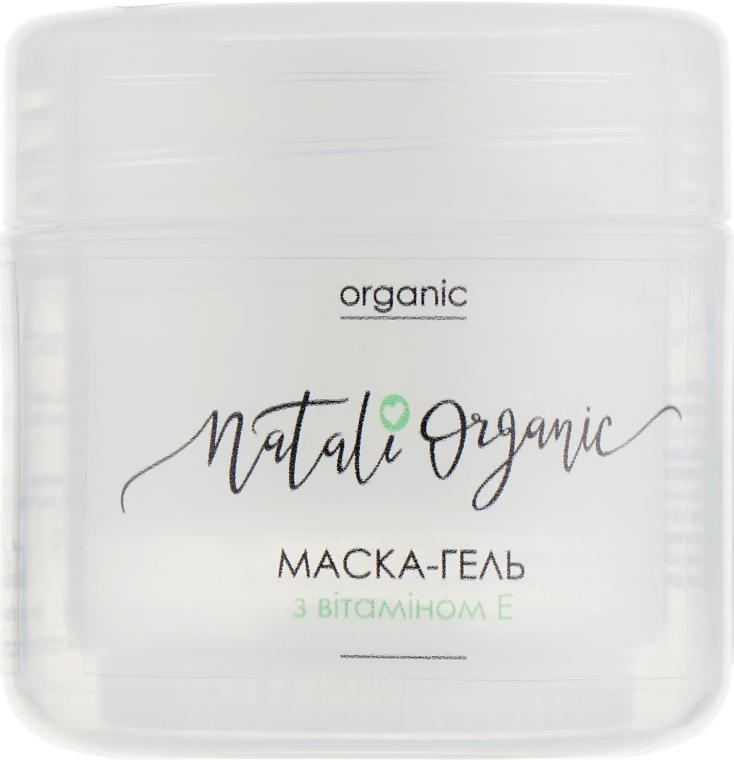 Маска-гель для лица с витамином Е - NataliOrganic