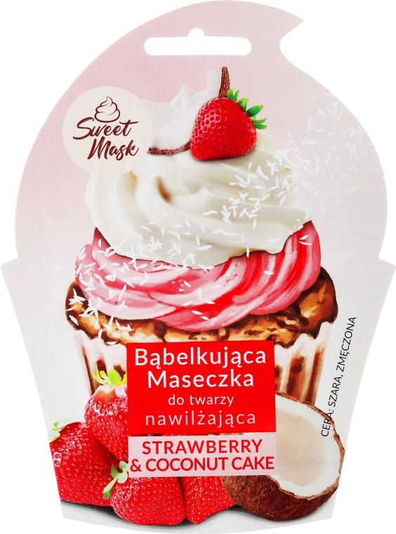 Маска для лица питательная - Marion Sweet Mask Strawberry & Coconut Cream