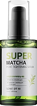 Духи, Парфюмерия, косметика Сыворотка для сужения пор - Some By Mi Super Matcha Pore Tightening Serum