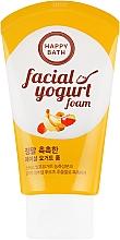 Духи, Парфюмерия, косметика Увлажняющая йогуртовая пенка для сухой кожи лица - Happy Bath Facial Yogurt Moisturizing Fruit Essence