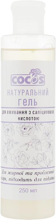 Натуральный гель для умывания с салициловой кислотой - Cocos