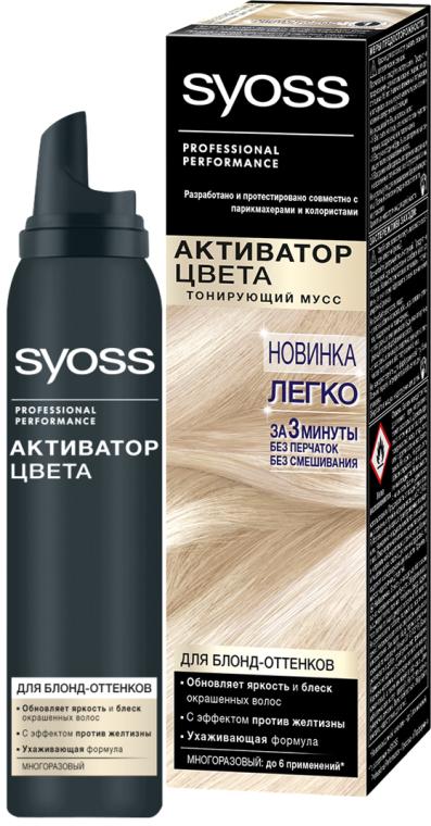 """Тонирующий мусс для волос """"Активатор цвета"""" - Syoss Color Refresher"""