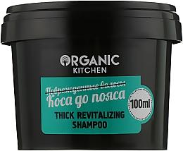 """Духи, Парфюмерия, косметика Шампунь густой восстанавливающий """"Коса до пояса"""" - Organic Shop Organic Kitchen Thick Revitalizing Shampoo"""