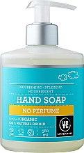 Духи, Парфюмерия, косметика Жыдкое мыло для рук - Urtekram Organic No Perfume Liquid Hand Soap