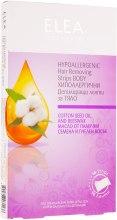 Парфумерія, косметика Воскові полоски для тіла (гіпоалергенні) - Elea Professional Body Care Hypoallergenic Body Hair Removing Strips