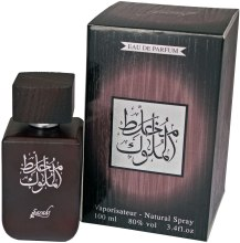 Духи, Парфюмерия, косметика My Perfumes Mukhallat Mullok - Парфюмированная вода