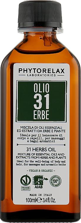 Смесь эфирных масел и экстрактов - Phytorelax Laboratories 31 Herbs Oil