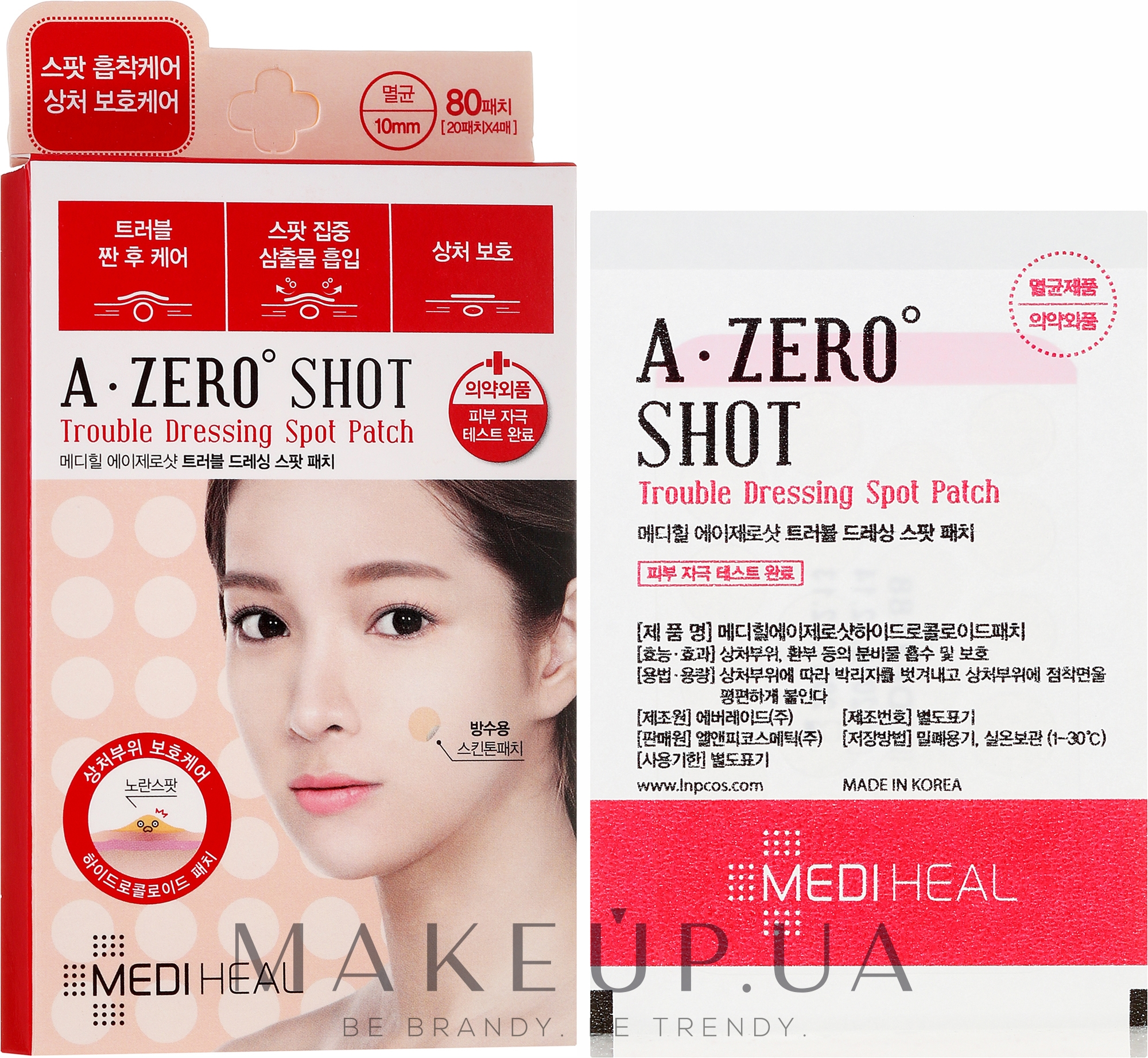Патчи для лица - Mediheal A-Zero Shot Trouble Dressing Spot Patch — фото 80шт