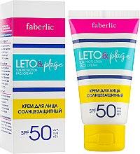 Духи, Парфюмерия, косметика Крем для лица солнцезащитный SPF 50 - Faberlic Leto & Plage Sun Protection Face Cream