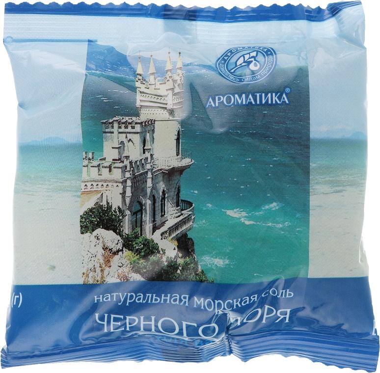 Натуральная морская соль для ванн - Ароматика