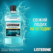 "Ополаскиватель для полости рта ""Свежая мята"" - Listerine — фото N4"