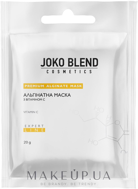 Альгинатная маска с витамином С - Joko Blend Premium Alginate Mask — фото 20g