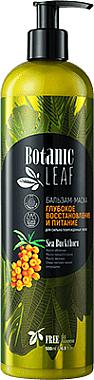 """Бальзам-маска для поврежденных волос """"Глубокое восстановление и питание"""" - Botanic Leaf Sea Buckthorn"""