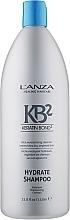 Духи, Парфюмерия, косметика Увлажняющий шампунь для волос - L'anza Keratin Bond 2 Hydrate Shampoo