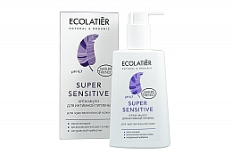 Духи, Парфюмерия, косметика Крем-мыло для интимной гигиены для чувствительной кожи - Ecolatier Super Sensitive