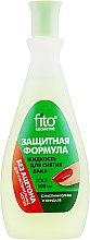 Парфумерія, косметика Рідина з оліями оливи і мигдалю для зняття лаку - Fito Косметик