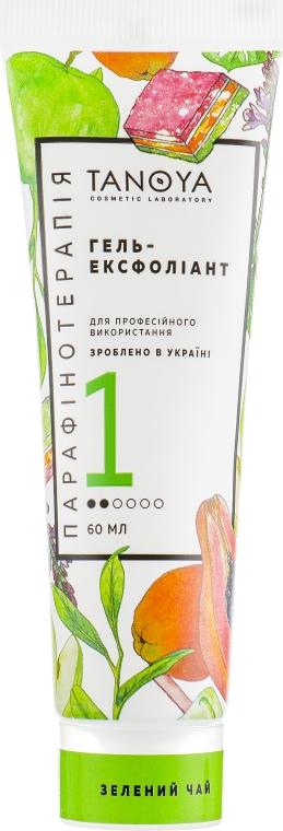 """Гель-эксфолиант """"Зеленый чай"""" - Tanoya Парафинотерапия"""