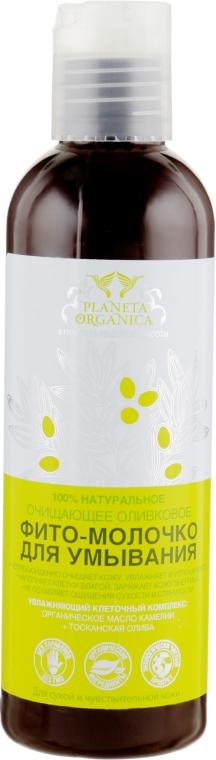 Очищающее оливковое фито-молочко для умывания - Planeta Organica 100% Natural Cleansing Face Olive Phyto-Milk