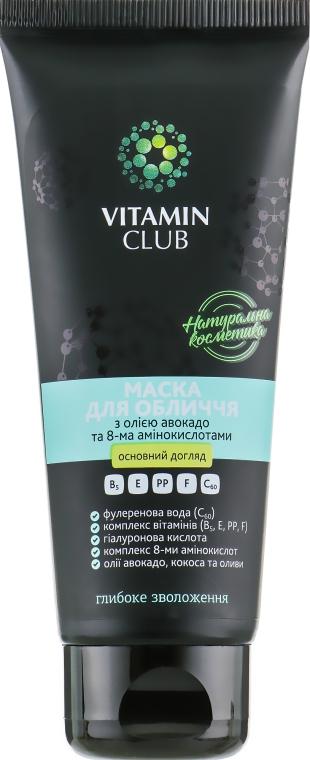 Маска для лица с маслом авокадо и 8-ю аминокислотами - VitaminClub — фото N2