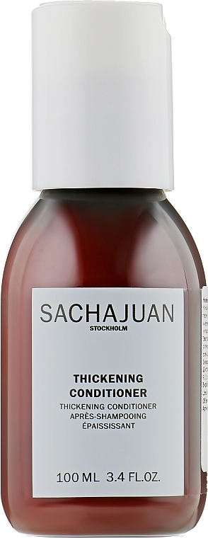 Скидка 20% на весь ассортимент Sachajuan . Цены на сайте указаны с учетом скидки