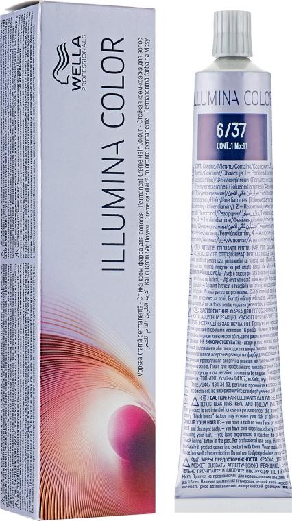 Стойкая Крем-Краска Для Волос - Wella Professionals Illumina Color