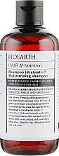 Духи, Парфюмерия, косметика Шампунь увлажняющий для сухих и поврежденных волос - Bioearth Hair Moisturising Shampoo
