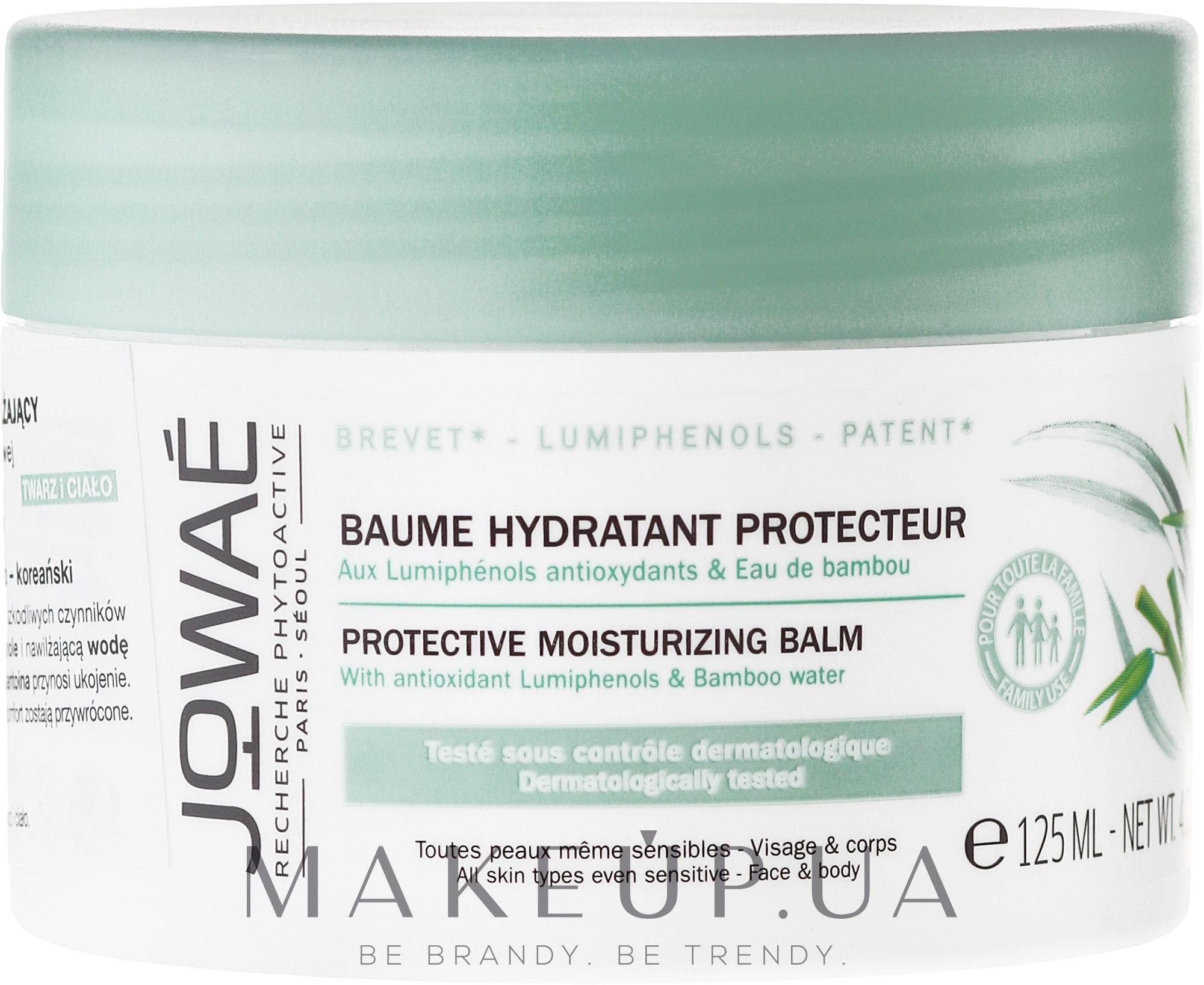 Увлажняющий бальзам для тела - Jowae Protective Moisturizing Balm — фото 125ml
