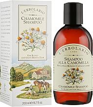 Парфумерія, косметика Шампунь з ромашкою - l'erbolario Shampoo Alla Camomilla