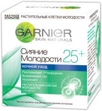 Духи, Парфюмерия, косметика Ночной крем для лица - Garnier Skin Naturals Сияние Молодости 25+
