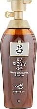 Духи, Парфюмерия, косметика Шампунь для тонких и ослабленных волос - Ryo Hair Strengthener Shampoo