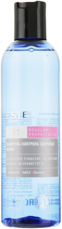 Шампунь-контроль здоровья волос - Estel Professional Beauty Hair Lab 11 Regular Prophylactic Shampoo