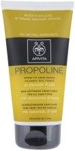 Духи, Парфюмерия, косметика Кондиционер для всех типов волос с ромашкой и медом - Apivita Propoline Hair Softening Conditioner