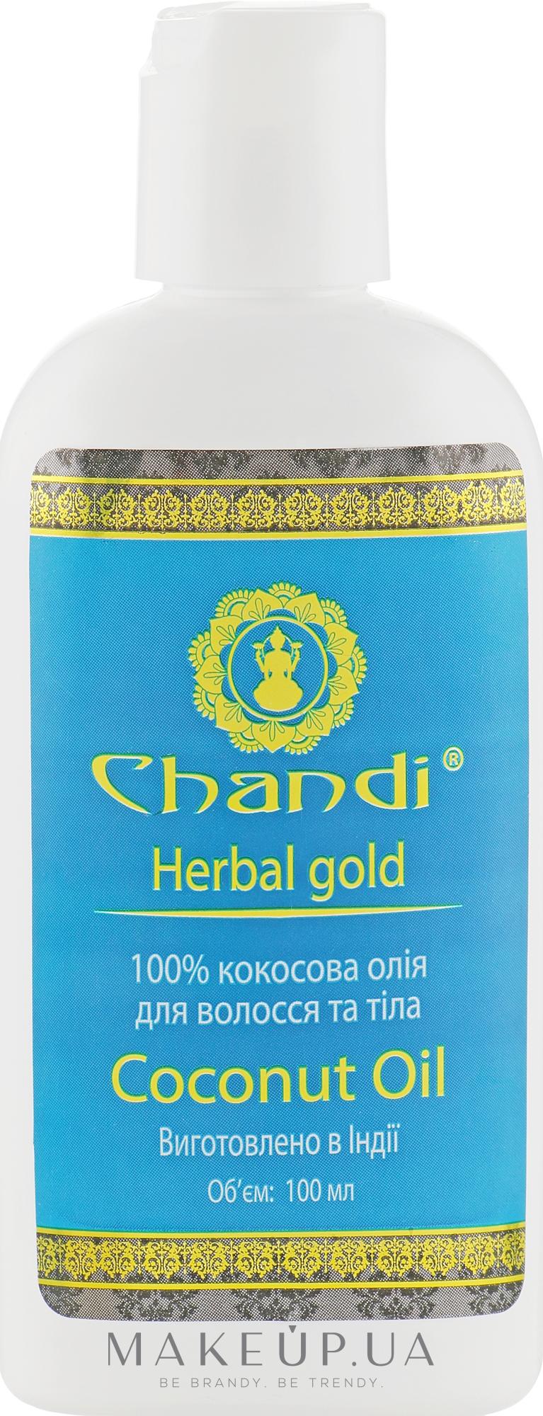 Масло для волосся і тіла - Chandi Coconut Oil — фото 100ml
